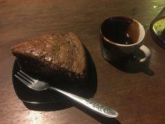 コーヒーとチョコレートケーキを注文。 お腹が空いていたので、夢中でケーキを食べました。 コーヒーはとがった感じはなく、まろやかな風味。 雨で冷えた身体には、コクがあるものよりもすっきりした味わいの方が合っていました。