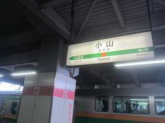 08:32に栃木県の小山駅に到着しました
