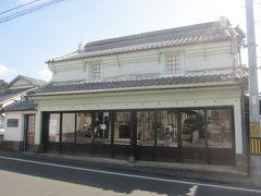 永井路子旧宅