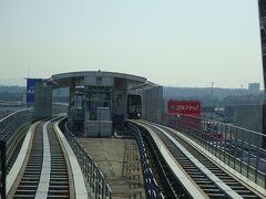 杁ヶ池公園駅。