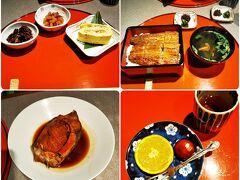 以前にも来たことがある味彩のと与で鰻御膳と鯛の煮付を単品で。 鯛の煮付は夫の好物で、1Fで売っていたものを頼んだもので、私は食べませんでした。