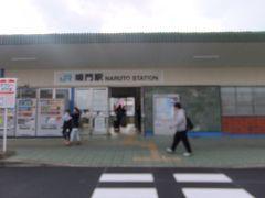 徳島駅まで列車で移動。 16:36 鳴門 17:09 徳島