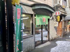 蜂屋 旭川本店