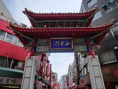 午前中に着くように家を出発しました。 中華街で母、妹家族と合流です。