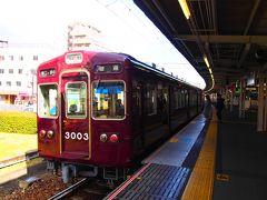 阪急電車神戸線の塚口駅で伊丹線に乗り換えるけろよ。 かっこいい男前号けろ。 塚口から出た所のカーブが美しいけろよ。