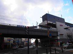 伊丹駅から出発けろよ。 JRの伊丹駅に向かって歩くよ。