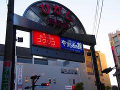 そのまま直進して伊丹駅に帰って来ましたよ。 阪急電車で帰りました。 雨に降られたりしたけど楽しかったな。