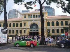 サイゴン中央郵便局。 実物はもう少し黄色みがかかっています。