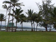 """ハワイ島指折りの聖地、ヒロの聖なる島""""ココナッツ・アイランド"""""""