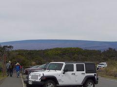"""曇りもとれ、""""マウナロア山""""(4,169mで富士山約50個分あり、地球で最も体積の大きい山)も姿を現しました。 これも非常に珍しいことらしいです。"""