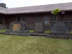 ビジター・センター(ハワイ火山国立公園内にある資料展示館兼案内所) 前にあるモニュメント。