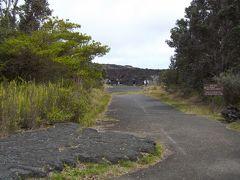 かつて、通じていた道路を溶岩が縦断し、途切れた部分。 手前部分は、一部まで迫った様子だが、突き当りは完全に 道路が遮断されたところ。