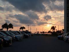 ホテルの駐車場から。  日が沈む~。キレイね。。。