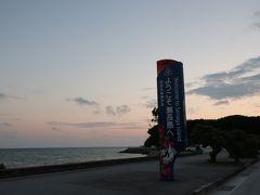 やってきたのは「瀬長島」。