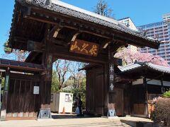西日暮里/長久山本行寺 その御殿坂にあるお寺です。 お寺が出来るずっと以前の戦国時代に太田道灌が斥候台を築いたと伝える道灌物見塚があったと言われます。