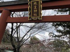 続いて東大寺へ向かいますが、その前に氷室神社へ。