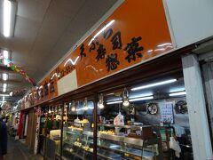 野田商店も、夕方なのでほぼ売り切れ 天ぷらがちょこっとあるだけでした いつか食べてみたい、巻きずし