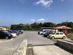 まずは石垣島と言えばここでしょ。 川平湾へ。 有料ですが駐車場完備です。