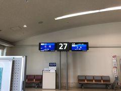 羽田から石垣に直行便も出ているのですが、特典航空券はなかなか予約が出来ないので、今回も那覇空港経由です。