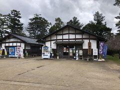 松江城山公園  ぶらっと松江観光案内所
