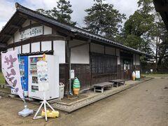 松江城山公園  ちどり茶屋