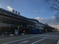 50分ほどガタガタ道を走って福島空港にやってまいりました。かなり田舎道を通ったので関東圏にいるのを訝しむくらいでした。