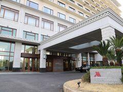 今回の目的「南紀白浜マリオットホテル」