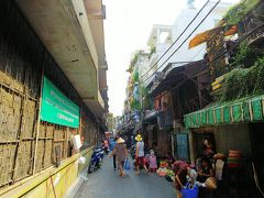 Phu Nhuan market