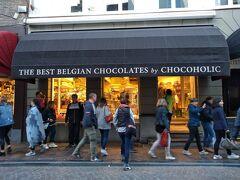 チョコレートは結局、こちらのショップ「CHOCOHOLIC」でアニマルチョコを買って帰りました。