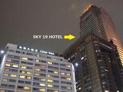 泊まっているホテルスカイ19。シーザーパークホテルと三越に挟まれているのでめっちゃ分かりやすい