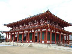 興福寺 中金堂 初めてこの美しい姿を拝見しました。