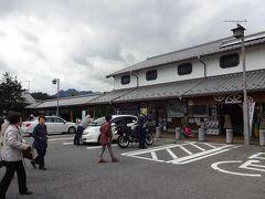 道の駅・関宿で一休みする。  関・・?  関って、岐阜県では?  調べると、ここは三重県亀山市の関町で、岐阜の関とは違っていた。  (勉強不足です)