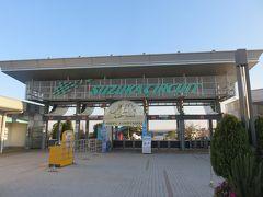 鈴鹿サーキット遊園地に到着。 本日は優待券使用で入場無料・アミューズメント料金もお値打ち
