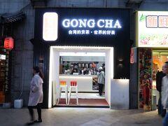 Gong cha(ゴンチャ)  大学生の娘達が 大騒ぎ。