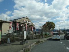 一時停止する。  「高松塚古墳には・・うん、うん、この道で間違いない。」  この時には気づかなかったが、ここは甘樫丘(あまがしのおか)にある『明日香村埋蔵文化財展示室』だった。 (翌日来ることになる)