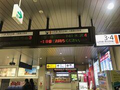 7:37着 山形  乗り換え4分でお次は山形線に乗り込みます。 乗り換え時間が短かったのでちょっとドキドキしたw 日本の鉄道の正確さ、プライスレス。  7:41発 山形 山形線(米沢行)