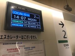 14:07発 新潟 [当駅始発]信越本線(長岡行)  さ、お次は長岡目指して出発―。 ホームの改装工事をしていて、めっちゃ狭かった。