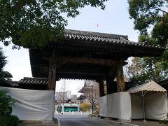 増上寺 黒門 増上寺方丈の表門であった旧方丈門だそうです。 現在は通用門。