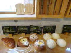 今日も残り少ないですが、同じパンを複数は買わないので、最後の1個や最後の2個でも大丈夫です。クロワッサンが最後の1個だったので、クスパンと食べ比べようと買いました。