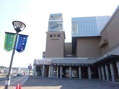 バスを降りたところから歩いて5分くらいのところにある「瀬戸蔵」という市の施設。