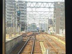 定刻となり、尾張瀬戸駅を出発。