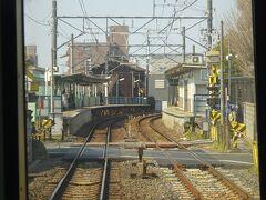 瀬戸市役所前駅。