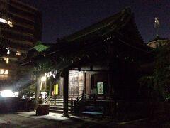 海雲寺です