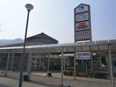 亀山インターから名阪国道に入りました。伊賀市の「道の駅いが」で2回目の休憩をしました。