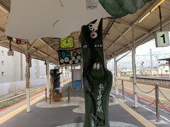 芸術を堪能した後は、米子に戻り境港へ。 米子駅から鬼太郎電車に乗って、水木しげるロードへ!