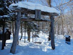 先には来運神社がありますが、 参道はまったく除雪されていないので断念しました。 行く人は長靴か登山ブーツが必要ですね。