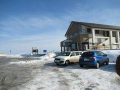 1日目の観光スポット1箇所目、美幌峠。 美幌峠レストハウスに停車。 弟子屈市街へは32km。