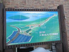 道の駅ぐるっとパノラマ美幌峠は、国土交通省・完走者が選ぶ北海道道の駅ランキング2016の景色がきれいだと感じた道の駅1位(433票)を獲得。