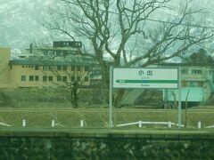 2019.03.23 長岡ゆき普通列車車内 1駅ずつ拾いながら上越線を進む。