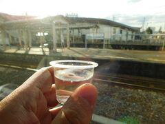 2019.03.23 上越妙高ゆき快速越乃Shu*Kura車内 すみません、もう1杯いただけますか…と朝日山をいただく。濁り酒よりはこっちの方が好きだ。宮内駅に乾杯。